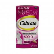 惠氏 钙尔奇D 碳酸钙D3片 36片/瓶