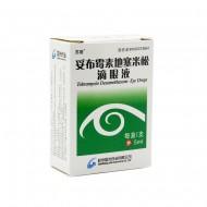 苏赛 妥布霉素地塞米松滴眼液 杭州国光 5ml:妥布霉素15mg,地塞米松5mg
