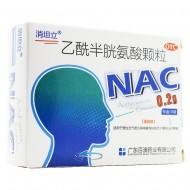 消坦立 乙酰半胱氨酸颗粒 0.2g*10袋