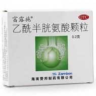 富露施 乙酰半胱氨酸颗粒  0.2g*10袋
