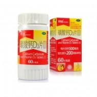 朗迪 碳酸钙D3片(II)  60片/瓶