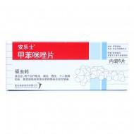 安乐士  甲苯咪唑片    0.1g*6片