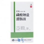 意福 磷酸钠盐灌肠液 118ml*1瓶/盒