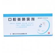 口腔炎喷雾剂 黑龙江天龙 10ml