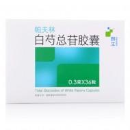 立华 白芍总苷胶囊(帕夫林)0.3克×36片×5板