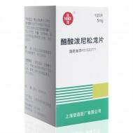 上海信谊 醋酸泼尼松龙片 5mg*100片