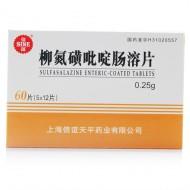 信谊 柳氮磺吡啶肠溶片  0.25g*12s*5板
