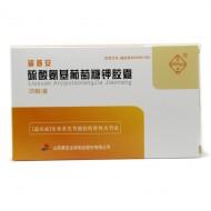 留普安 硫酸氨基葡萄糖钾胶囊 0.25g*20粒