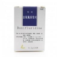 枢绮 去氧氟尿苷片 0.2g*20片