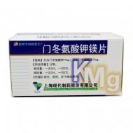 现代  门冬氨酸钾镁片  100T