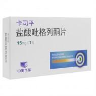 卡司平 盐酸吡格列酮片 15mg(以吡格列酮计)*7片