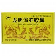 川鹿  龙胆泻肝胶囊  0.5g*12S*3板
