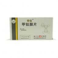 奇信 甲钴胺片  0.5mg*48片