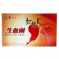 红桃K 红桃K生血剂 10ml*12支+0.45g*12片