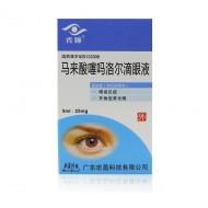 宏盈 秀瞳 马来酸噻吗洛尔滴眼液 5ml*1瓶/盒(5ml:25mg)