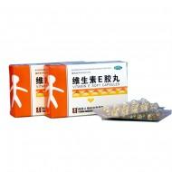 维生素E软胶囊(宜昌人福药业) 50mg*60粒