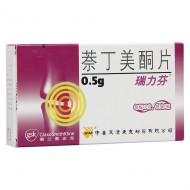 瑞力芬 萘丁美酮片  0.5g*10片