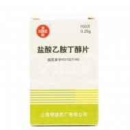 信谊 盐酸乙胺丁醇片 0.25g*100片