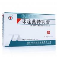 明欣利迪  咪喹莫特乳膏   0.25g:12.5mg*4袋