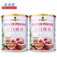 美澳健 蛋白质粉  320g*2罐