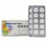 宝诺达 胞磷胆碱钠片 0.2g*20片