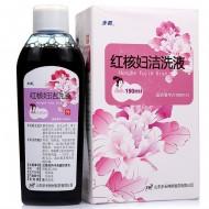 步长 红核妇洁洗液 150ml*1瓶/盒