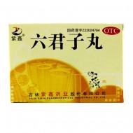 紫鑫 六君子丸  9g*3袋