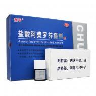 楚甲 盐酸阿莫罗芬搽剂  5%/2ml/瓶