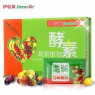 伊倍莱 蔬果植物酵素(固体饮料)大汉酵素 100g(10g/袋*10袋/盒)