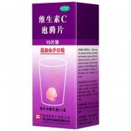联邦  维生素C泡腾片(黑加仑子口味) 1g*15片/盒