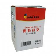 奥迪特 奥特谷安 L-谷氨酰胺 20g*6袋