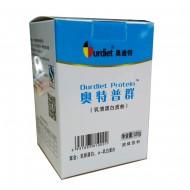 奥迪特 奥特普群 乳清蛋白质粉 120g