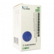 维尔固  盐酸氨基葡萄糖胶囊  0.24g*42粒