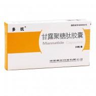 利尔 多抗 甘露聚肽胶囊 5mg*24粒/盒