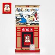正官庄高丽参(韩国人参) 37.5g*50支良