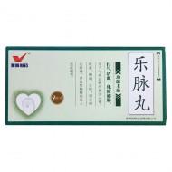 景峰制药 乐脉丸 1.5g*9袋