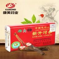 中国长白山  新开河参(铁盒)   600g40条