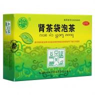 版纳 肾茶袋泡茶 3g*15袋/盒
