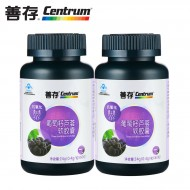维妥立牌 葡萄籽芦荟软胶囊 0.4g/粒*60粒