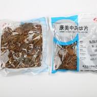 康美 鱼腥草 10g