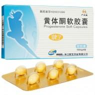 严济堂 琪宁 黄体酮软胶囊  0.1g*6粒/盒