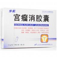 步长 宫瘤消胶囊 0.5g*60粒/盒