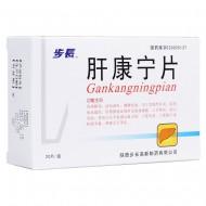 步长 肝康宁片 1g*30片/盒