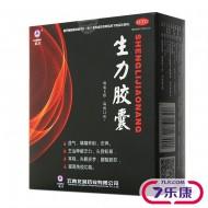 龍润 生力胶囊 0.35g*96粒/盒