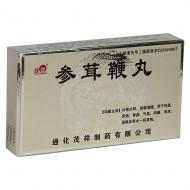 茂祥 参鹿鞭丸 10丸*2袋*2小盒(每10丸重2.3g)
