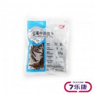康美 紫菀 10g