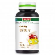 汤臣倍健 钙镁片 1.28g*90片/瓶