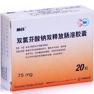 戴芬 双氯芬酸钠双释放肠溶胶囊 Temmler Werke GmbH 75mg*20粒/盒