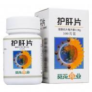 葵花 护肝片 0.36g*100片 薄膜衣片