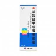 盐酸羟甲唑啉喷雾剂 南京海鲸 10ml
